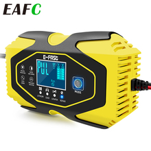 EAFC 12V 6A Intelligent Car Motorcycle Battery Charger For Auto Moto Lead Acid Smart fast Charging 6A 12V Digital LCD Display