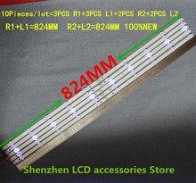 50 шт./лот светодиодная подсветка для LC420DUE SF R1 LG 42LN578V 42LN5400 6916L 1214A/1215A/1216A/1217A 100% Новинка