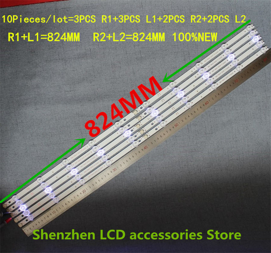 50Pieces lot  LED BACKLIGHT FOR LC420DUE SF R1 LG 42LN578V 42LN5400  6916L-1214A 1215A 1216A 1217A 100percentNEW