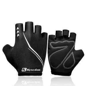 Мужские, женские, велосипедные, для спорта на открытом воздухе, дышащие перчатки, половина пальцев, губчатая подкладка, перчатки, унисекс, дл...