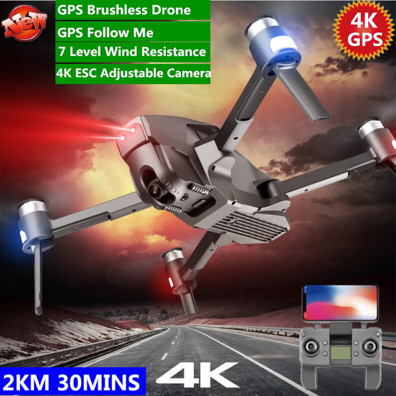 Brushless GPS Intelligent Follow Me WIFI FPV RC Drone 5G 2KM 30MINS ESC Adjust Camera Foldable Racing RC Quadcopter VS SG906