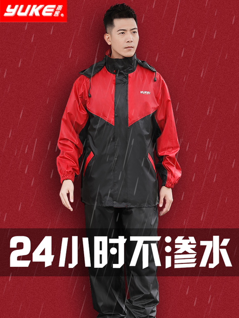 Nylon Electric Motorcycle Raincoat Rain Pants Suit Rain Coat Jacket Adult Rain Suit Men Thicken Double Casaco Masculino Gift 1
