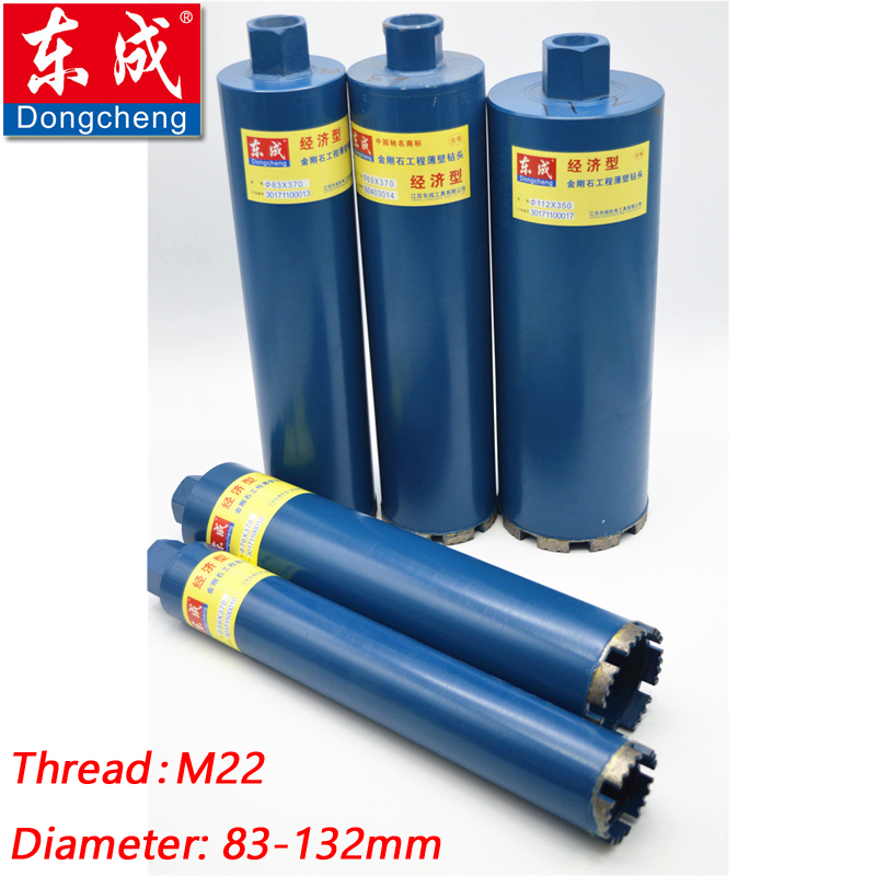 Diameter 83, 89, 96, 102, 108, 112, 120, 127, 132mm Diamond Engineering Drill Bit. 120 X 350mm Diamond Core Drill Bit With Water