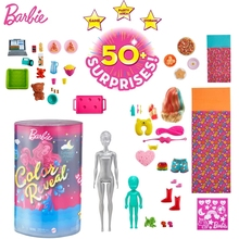 Original Barbie Baby Doll Toys Color Reveal Blind Box with 50 Surprises Toys for Girls Children Gift Doll DIY Toy Fashion Doll