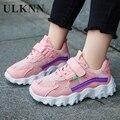 ULKNN Kids/Детские кроссовки; Новинка 2020 года; Розовая спортивная обувь с сеткой для девочек; Детская дышащая обувь на мягкой подошве; Повседневн...