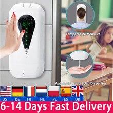 Distributeur automatique de savon mural sans perçage, distributeur mural de savon à l'alcool, désinfectant pour Gel, pour se laver les mains