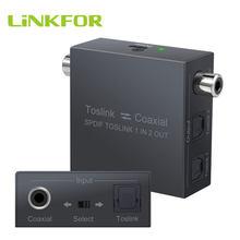 Linkfor 192khz conversor de áudio digital spdif óptico toslink divisor 1 em 2 para fora coaxial ao ótico & ótico ao interruptor coaxial