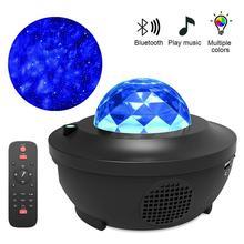 2020 Super Beautiful Galaxy Night Light Usb Cable Music Audio Starry Sky Projector Light Led Projector Starry Sky Light Projects
