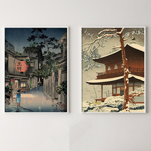 Japanese Izakaya Street Prints Canvas Painting Wall Art Decor Pictures For Kitchen Posters Aesthetic Room Decorative