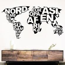 Художественный текст Карта мира настенная наклейка современные