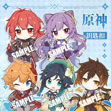 Game Anime Genshin Impact Diluc Venti Keqing Tartaglia Zhongli Keychain Cartoon Acrylic Keyring Cosplay Pendant Toy Xmas Gift