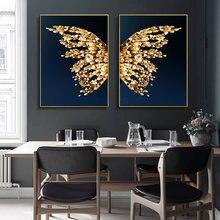 Абстрактный холщовый постер с крыльями бабочки скандинавский