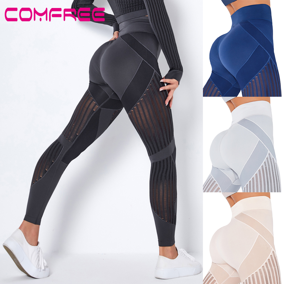 Women Yoga Pants Tummy Control Workout Running Pants Hollow Out High Waist Sport Leggings Ruched Butt Lifting Fitness Tights