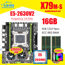 Combination Cooler X79 Xeon e5-2630 Gtx 950 DDR3 with V2 CPU 4--4gb--16gb-1333mhz Memory-Ddr3-Ram