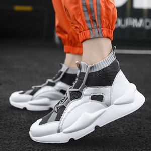 Image 2 - New spring and autumn winter mens high shoes outdoor shoes breathable sweat absorbent lightweight increase shoes wear shoes