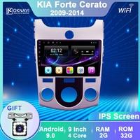 OKNAVI Android 9.0 For KIA Forte Cerato 2008 2009 2010 2011 2012 Multimedia Stereo 2 Din Car DVD Player Navigation GPS Radio