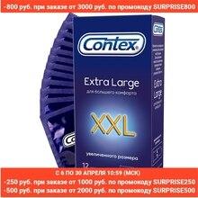 Презервативы CONTEX Extra Large увеличенного размера, 12 шт