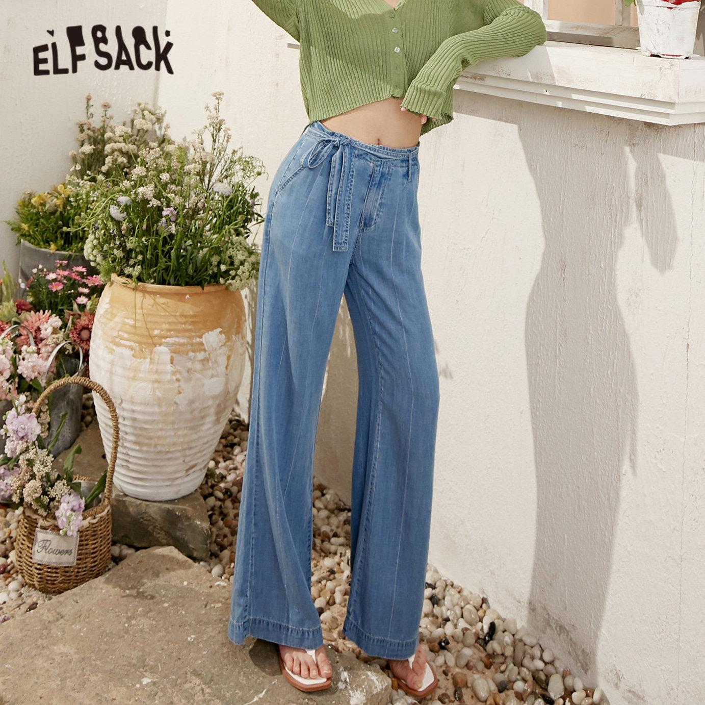 ELFSACK Blue Solid Straight Wide Leg Women Casual Denim Jeans 2020 Summer ELF Pure High Waist Korean Ladies Daily Thin Trouser