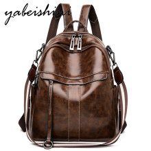 купить Brown Women Leather Backpacks Sac A Dos Femme traveling backpack high quality PU Shoulder Bag School Bags For Teenage Girls New по цене 1432.89 рублей