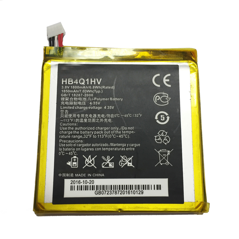 1800mAh Cell Phone Replacement Battery HB4Q1HV For Huawei Ascend P1 U9200 T9200 U9500 D1 Rechargeable Li-ion Polymer Battery(China)
