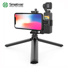 Smatree set de support Kit D'extension avec Trépied Compatible avec DJI OSMO Poche pour iphone 11 pro max/pour iphone XR(China)