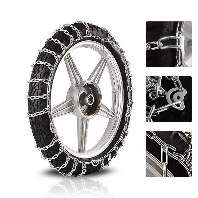 1 Two-wheeled Motorcycle Snow Chain Bold Encryption Mud Mountain Road Snow Tire Chain Safety Chain