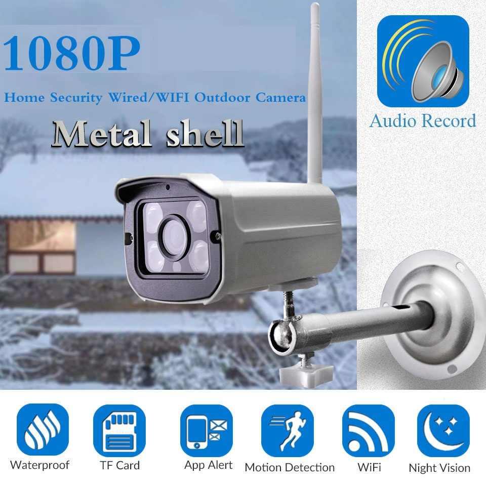 1080P 720P caméra IP HD étanche Wifi ONVIF sans fil P2P CCTV balle caméra extérieure avec fente pour carte MiscroSD Max 64G Yoosee
