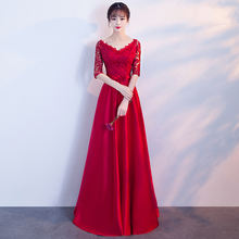 Женское красное кружевное платье с вышивкой и цветочным принтом