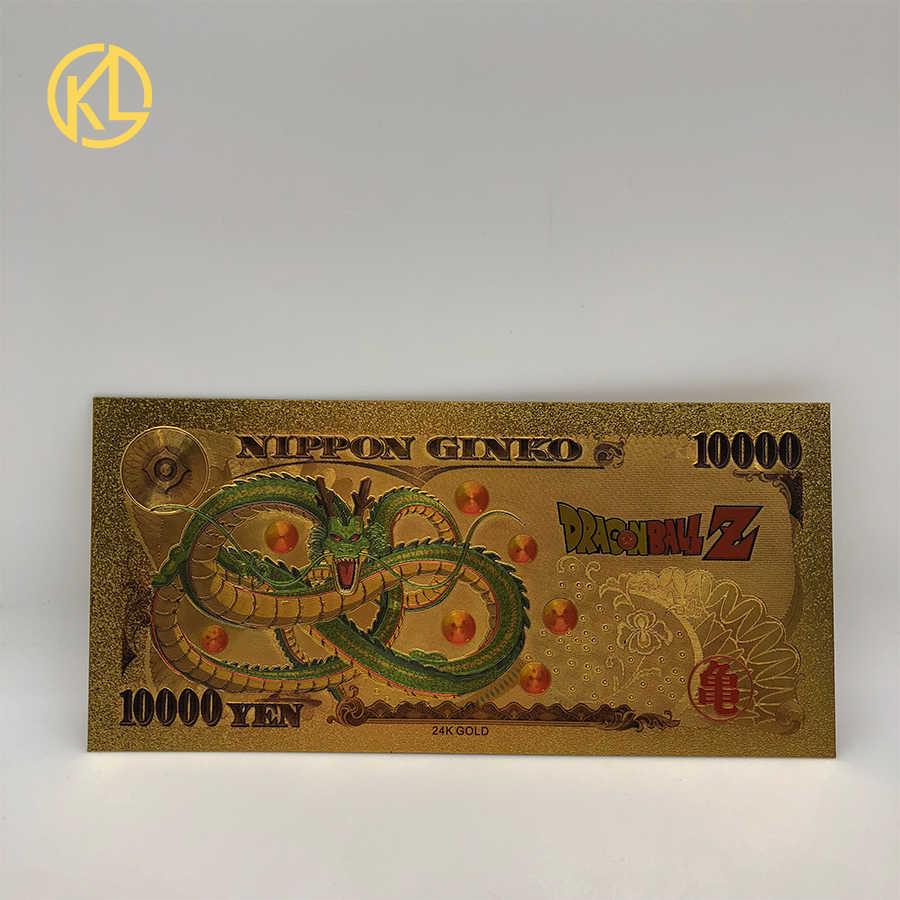 Dragonball Dragon Ball GT Sayian Freeza Saga Vegeta Gold Metal 10,000 Yen Money