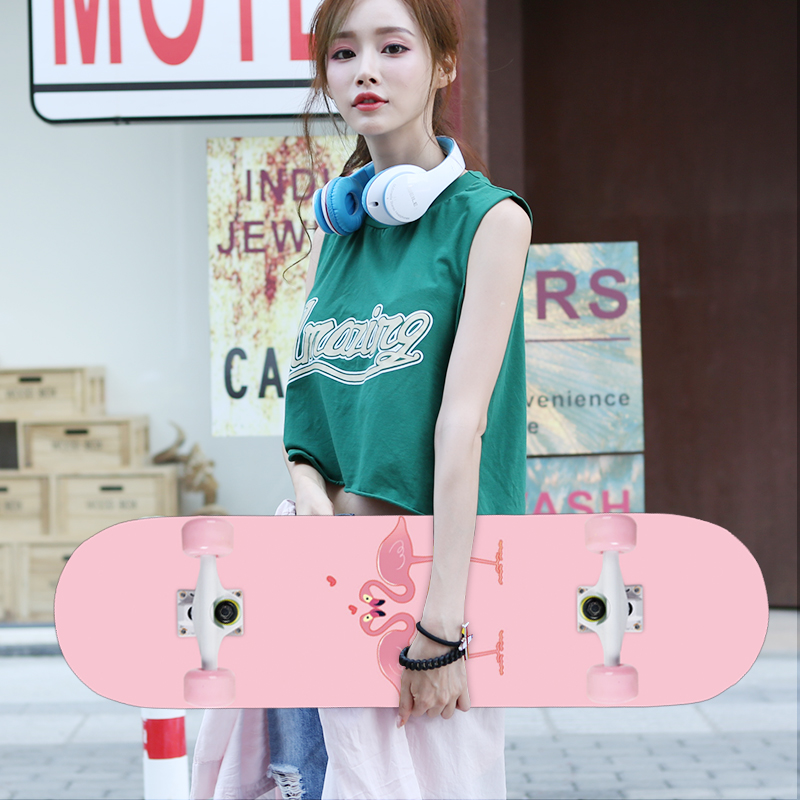 MS110 Primary Skateboard Girl Series Double Rocker Four Wheels Chinese Maple Skateboard