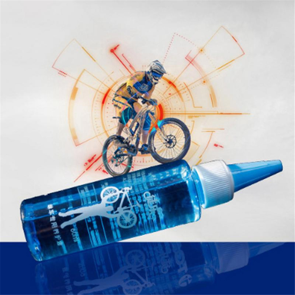 1pcs Dry Lubricant Bicycle Chain Lubricating Oil Mountain Road Bike Bicycle Chain Repair Tools Greas Accessories