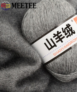Image 5 - Meetee 500g(1roll=50g) Natural Cashmere Yarn Hand Knitting Line DIY Manual Hat Scarf Velvet Wool Thick Knit YarnCraft Material