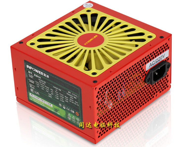 Win Sent 460 Desktop Computer Power Supply Rated 260W Mute Environmentally Friendly Boxed Power Supply
