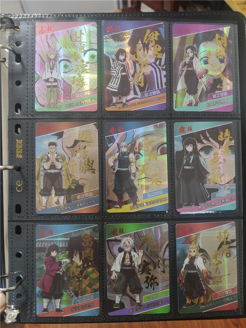 13pcs/set Demon Slayer Kisatsutai Toys Hobbies Hobby Collectibles Game Collection Cards Free Shipping