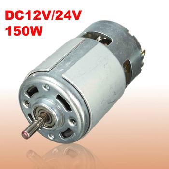 775 silnik Micro DC silnik DC 12V 24V 15000RPM łożysko kulkowe duży moment obrotowy wysokiej mocy niski poziom hałasu element elektroniczny silnik 5mm wał tanie i dobre opinie WOLIKE CN (pochodzenie) Other mikro silnik 150W