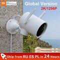 Global Version Xiaomi Smart Outdoor Camera 2K 1296P 270 Angle WIFI Night Vision Waterproof PTZ Webcam Dual Antenna Signal IP Cam