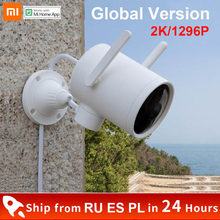 Global Version Xiaomi Smart Outdoor Camera 2K 1296P 270 Angle WIFI Night Vision Waterproof PTZ Webcam Dual Antenna Signal IP Cam
