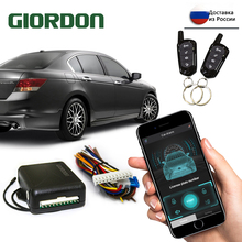 Universal 12V Car Alarm Systems Auto Remote Central Kit Door Lock Keyless Entry System  Android and IOS control security sensors