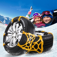 TPU Winter Universal Car Tire Anti Skip Snow Chain Cars Truc