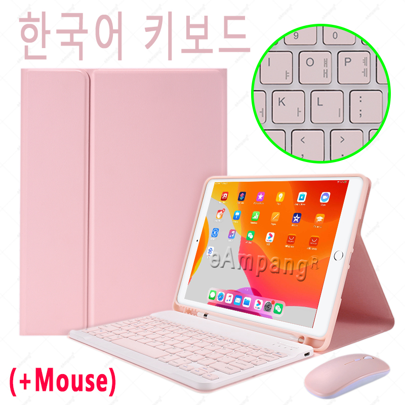 Korean with Mouse Rose Red Keyboard Case With Wireless Mouse For iPad Air 4 10 9 2020 4th Generation A2324 A2072