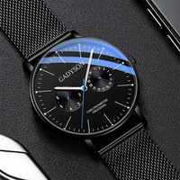Watches Men Business Luxury Quartz Men Watch Wrist Classic Wristwatch Mens Simple Mesh Belt Male Clock For Man Relogio Masculino