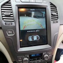 Android 8.1 os 12.1 inch IPS vertical HD screen car gps multimedia radio navi For Opel insignia 2009-2013