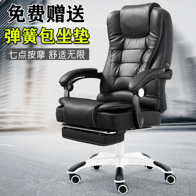 Boss Sedia Ufficio Sedie Oficina Leather Cadeira Office Chair Minimalist Modern Office Furniture Light Luxurious