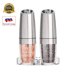 Pepper Grinder Salt Spice Gravity-Induction Stainless-Steel Electric Kitchen Automatic