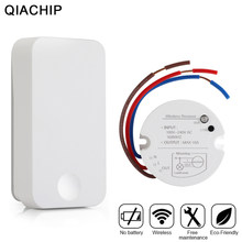 QIACHIP Wireless Remote Control Switch Transmitter No Battery and 1 CH RF Relay Receiver ON/OFF For Lamps Light Ceiling Lights(China)