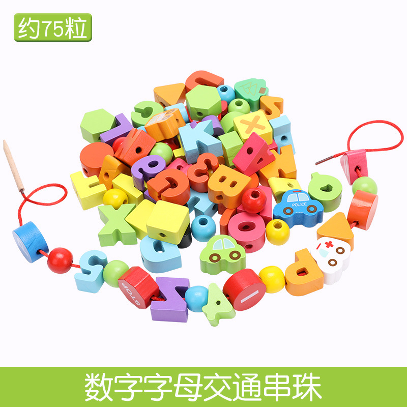 Traffic With Numbers Lettered Handmade Children DIY Beaded Bracelet Wooden Educational Early Childhood Toy