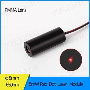 Лазерный модуль с красной точкой IEC Class IIIA, 5 мВт, 8 мм, 650 нм, промышленный класс, драйвер APC