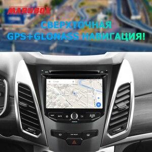 Image 2 - MARUBOX Ssangyong Korando 2014 için araba multimedya oynatıcı Android 10 GPS araba radyo ses otomatik 8 çekirdek 64G, IPS, DSP KD7225