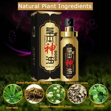 Men Herbal Enlargement Essential Oil Bigger Growth Essential