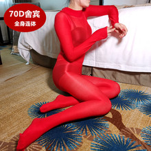 70D with cutouts women's shiny full body stocking open crotch oil Shiny sexy bodysuit tights one piece bodystocking lingerie